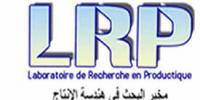 Logo LRP